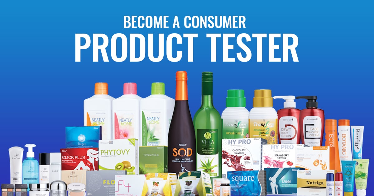 Become A Consumer Product Tester